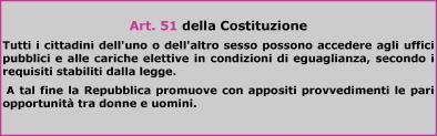 art. 51