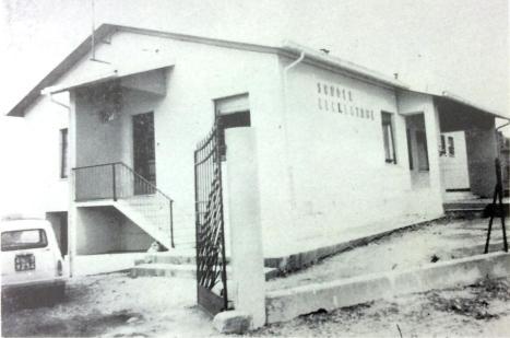 Nuovo Edificio scolastico per la scuola elementare nella frazione di Santo Stefano. Opera realizzata nel 1962